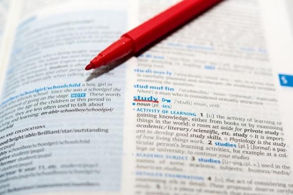 英語を習慣化するコツ