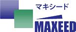マキシード【MAXEED】