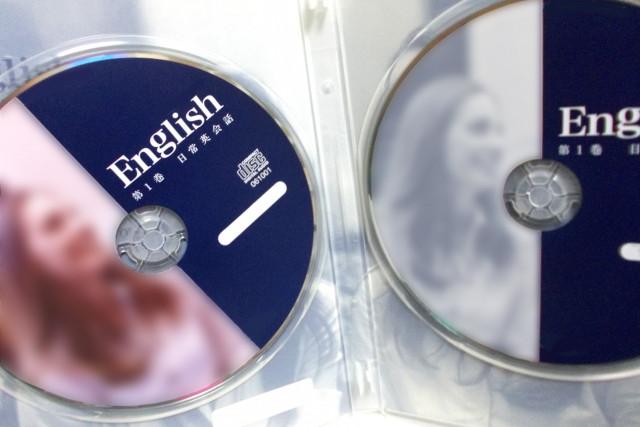リスニングで英語力を伸ばす