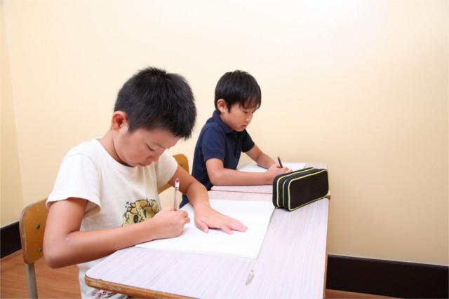 姫路で塾をお探しなら完全個別指導・グループ指導を行う【マキシード】