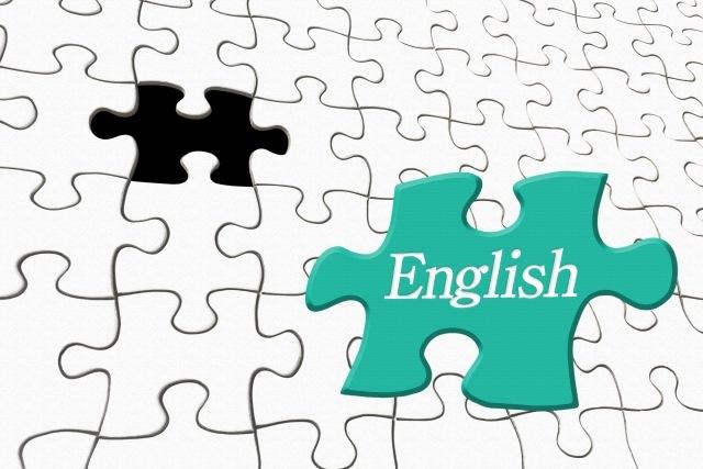 姫路の塾(個別指導)は英語・数学・国語を集中的に学習可能な【マキシード】のご利用を