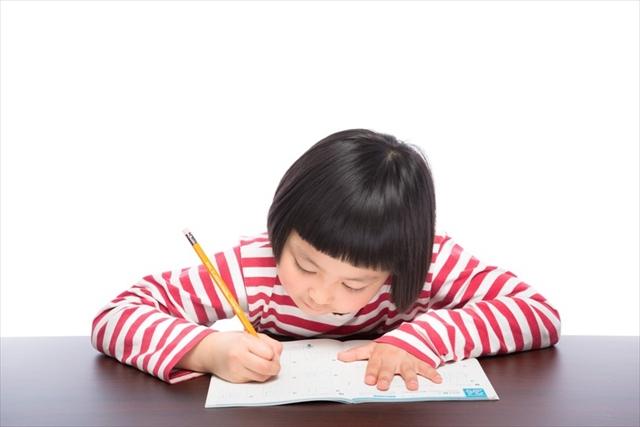 姫路市で塾への通学を考えている小学生・中学生は【マキシード】でワンランク上を目指しましょう
