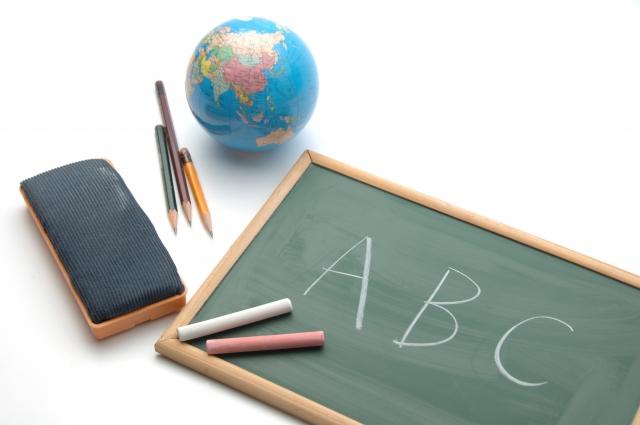 姫路の学習塾なら英語に力を入れている【マキシード】をご利用ください~英語を重点的に学べる塾~