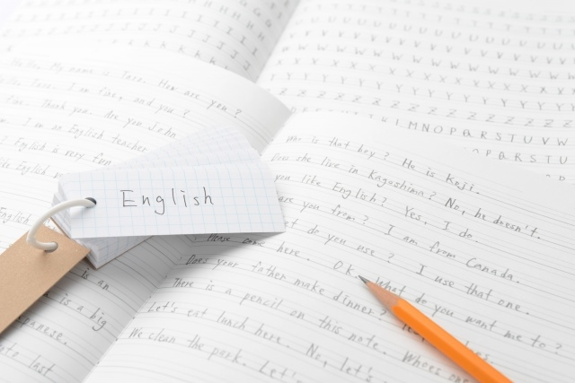 英会話(姫路)のスクールなら【マキシード】をご利用ください~受験対策の英語からTOEFLまでお任せを~