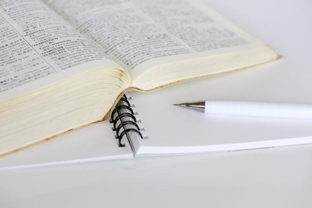 英語には書く力・読む力だけでなく聴く力も大切~リスニング力強化でTOEIC対策を~